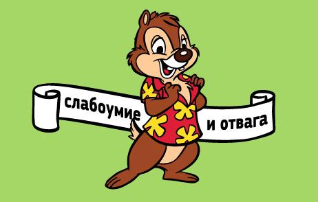 Фотография Pepyakopysh