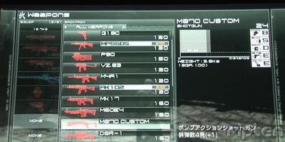 mgs4-english-demo.jpg