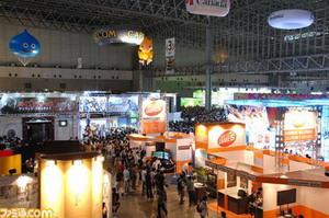 tokyo-game-show-2008.jpg