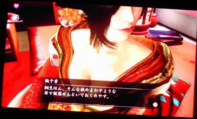 yakuza-3.jpg