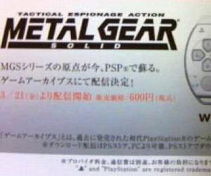 metal-gear-solid-psn.jpg