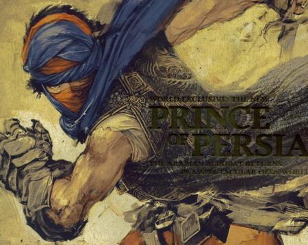 игру принц персии 4 скачать - фото 10