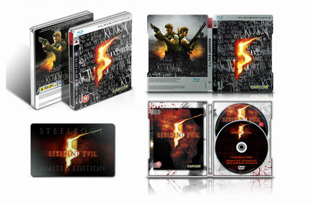 resident-evil-5-collectors-edition