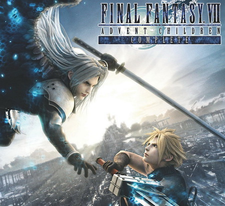 ff-vii-advent-children-complete-1