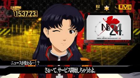 misato-katsuragi-news-project
