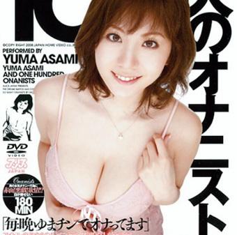 yuma_asami