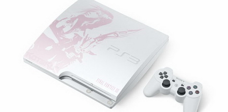 Final Fantasy XIII PS3 bundle