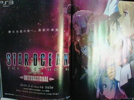 Star Ocean The Last Hope International