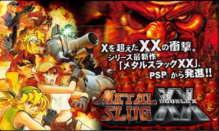 Metal Slug XX psp