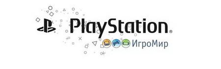 PS_Igromir_Logo