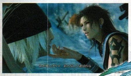 ff13 - Oerba Yun Fang 2