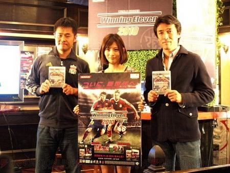 we2010_game_sales