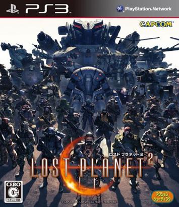 Японская обложка Lost Planet 2