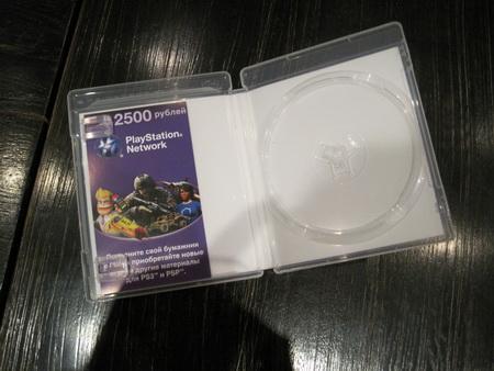 PSN card 2500 open