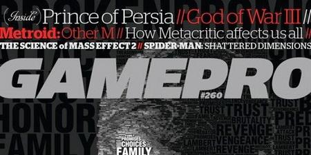 GamePro Топ