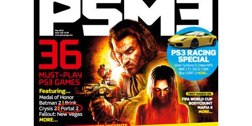 Portal 2 на PS3