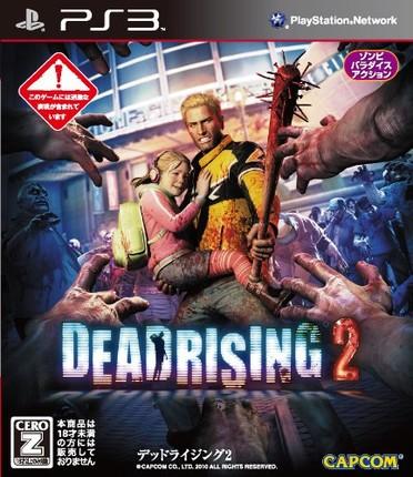 Dead Rising 2 игра скачать торрент - фото 4