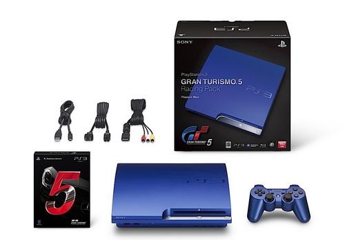 Синяя PS3