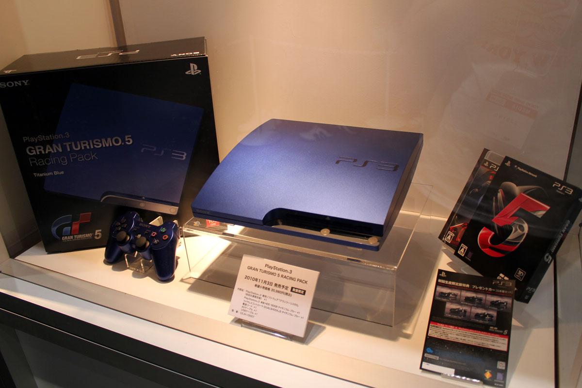 Gran Turismo 5 Titanium Blue PS3
