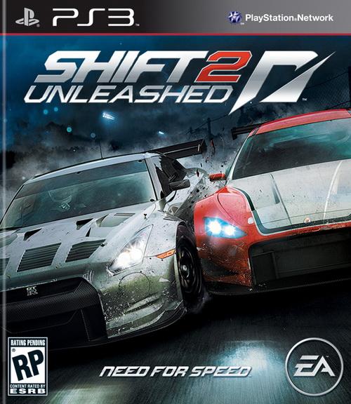 SHIFT 2 обложка