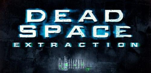 deadspaceExtraction