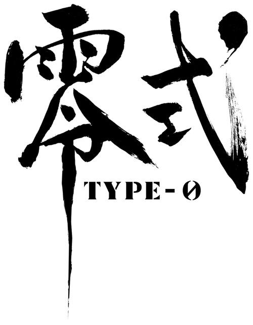 ff_type0_logo