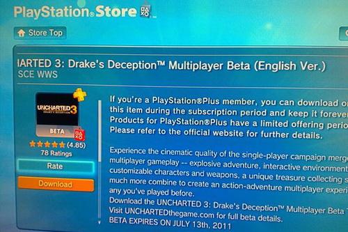 Uncharted 3 beta