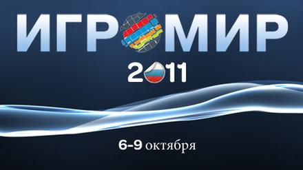 IgroMir-2011