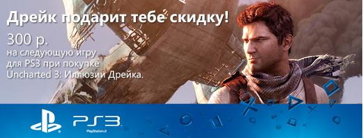 unc3gamepark