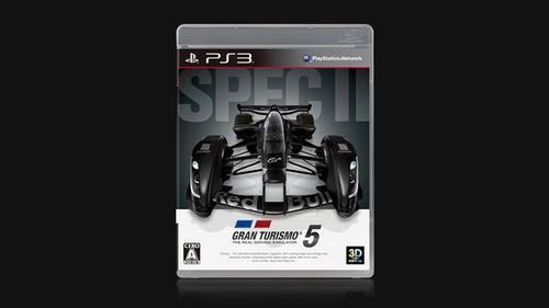 Gran Turismo 5 Called Spec II