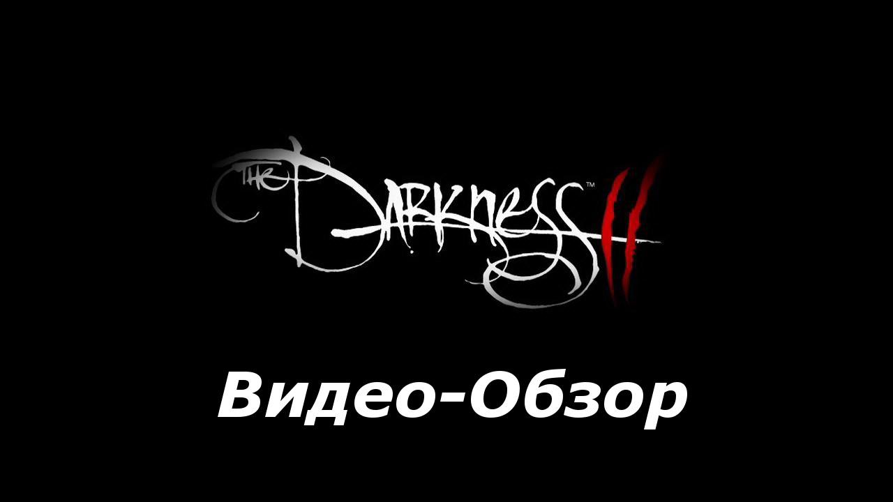 6:29 Видео-обзор Darkness 2