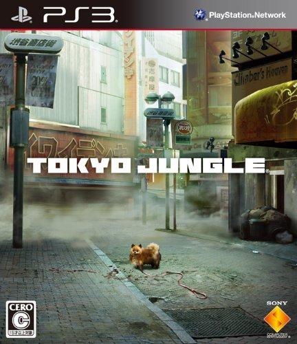 Tokyo Jungle Box Art