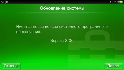 PSV firmware 2