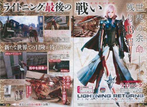 lightning-returns-ff-XIII
