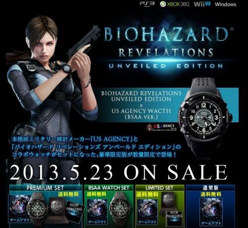 Resident Evil Revelations Japanese Limited Edition