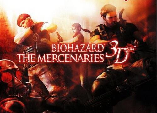 Resident Evil The Mercenaries HD