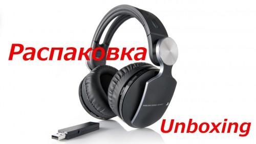 Распаковка Sony Pulse Wireless Stereo Headset Elite Edition