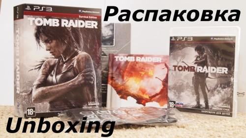 Распаковка Tomb Raider Survival Edition