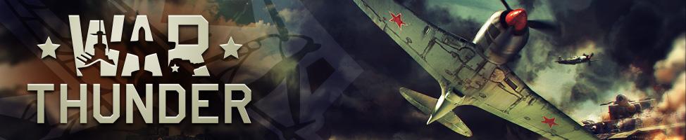 war-thunder-logo