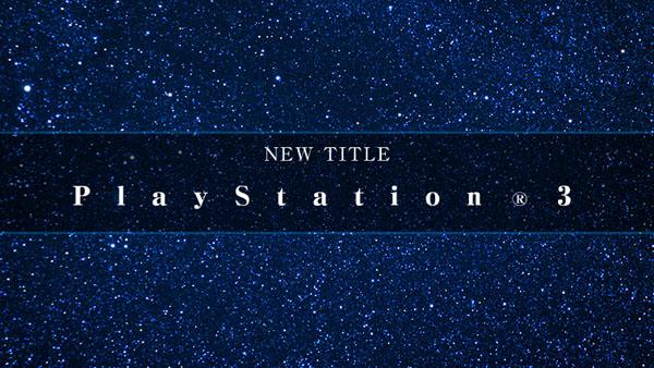 Namco-PS3-Teaser-Site_06-13