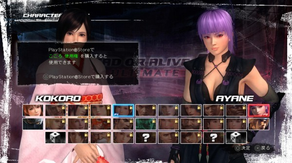 dead-or-alive-5-ultimate-free-version-character-select-screen