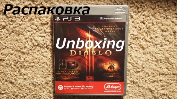 diablo 3 preorder pack