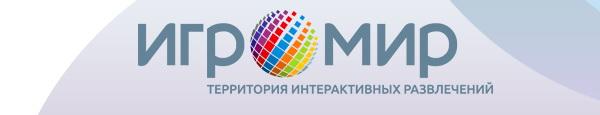 igromir2013_logo