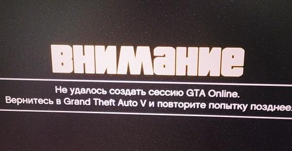 GTA Offline