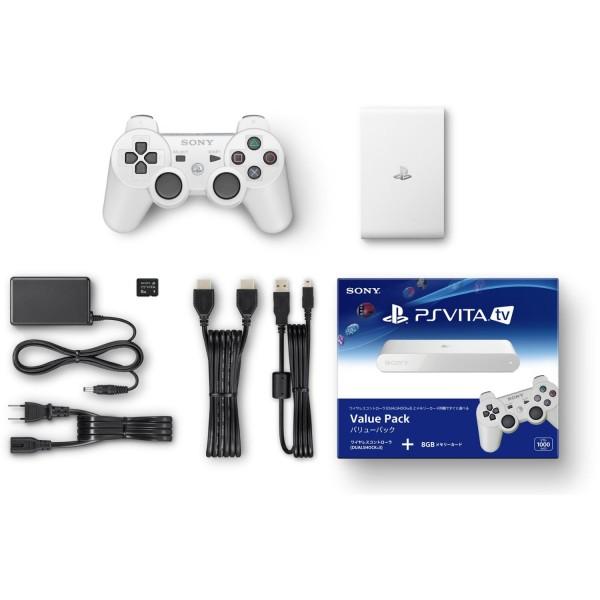 playstation-vita-tv-value-pack