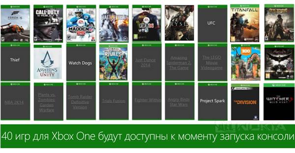 xbox one rus price 13