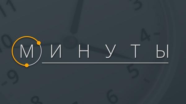 minutes logo