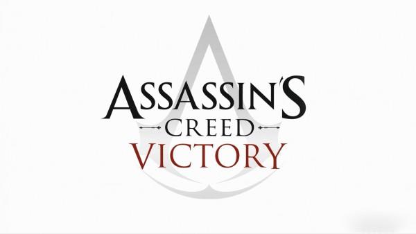 ac-victory