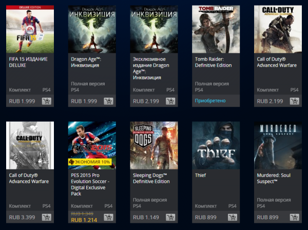 ps store jan sale ps4 titles