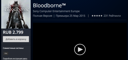 Bloodborne ru ps store 2799